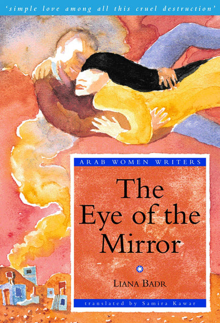 The Eye of the Mirror, The, Liana Badr