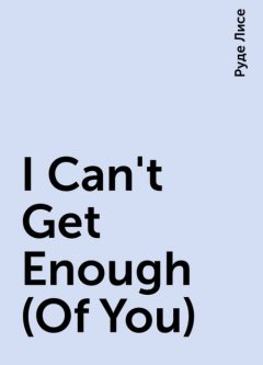 I Can't Get Enough (Of You), Руде Лисе