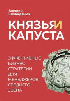 t.me/marketologmanager, Алексей Слободянюк