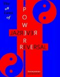 The 48 Laws of Power Reversal,