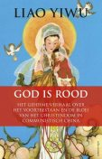 God is rood, Liao Yiwu