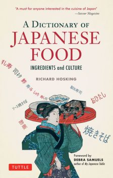 A Dictionary of Japanese Food, Richard Hosking