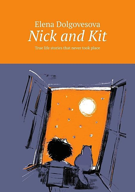 Nick and Kit. True life stories that never took place, Elena Dolgovesova