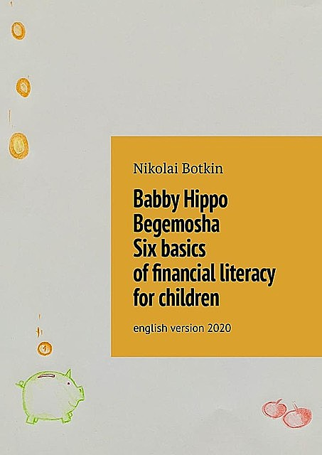 Babby Hippo Begemosha. Six basics of financial literacy for children. English Version 2020, Nikolai Botkin