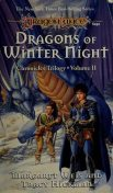 Dragons of Winter Night, Margaret Weis, Tracy Hickman
