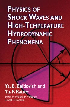 Physics of Shock Waves and High-Temperature Hydrodynamic Phenomena, Ya.B.Zel'dovich, Yu.P.Raizer