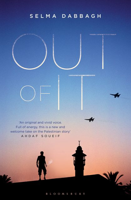 Out Of It, Selma Dabbagh