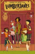 Lumberjanes Vol. 1, Grace Ellis, Noelle Stevension