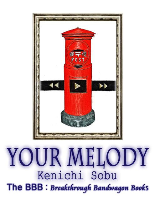 Your Melody, Kenichi Sobu