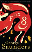 Fox 8, George Saunders