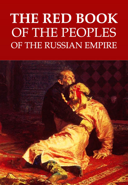 The Red Book of the Peoples of the Russian Empire, Igor Tõnurist, Margus Kolga