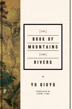 The Book of Mountains and Rivers, Yu Qiuyu