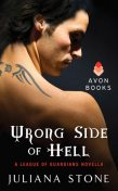 Wrong Side of Hell, Juliana Stone