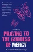 Praying To The Goddess Of Mercy, Mahita Vas