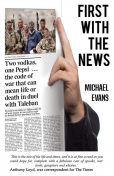 First with the News, Michael Evans