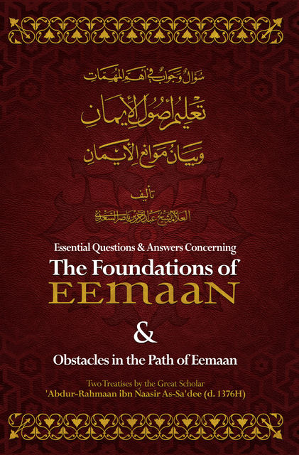 Essential Q&A Concerning the Foundations of Eemaan, 'Abdur-Rahmaan Naasir as-Sa'dee