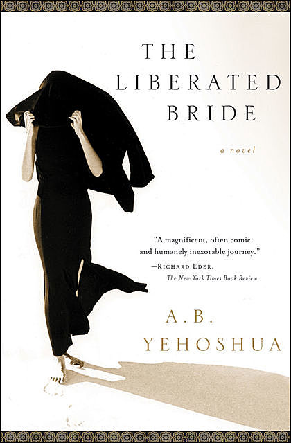 The Liberated Bride, A.B.Yehoshua