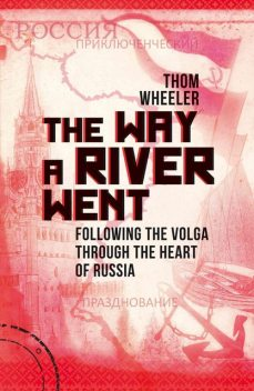 The Way a River Went, Thom Wheeler