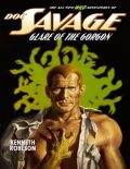 Doc Savage: Glare of the Gorgon, Kenneth Robeson, Lester Dent, Will Murray