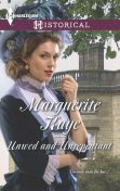 Unwed and Unrepentant, Marguerite Kaye