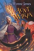 Black Maria, Diana Wynne Jones