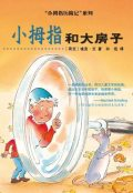 Pinky and the big house (chinese editie), Dick Laan