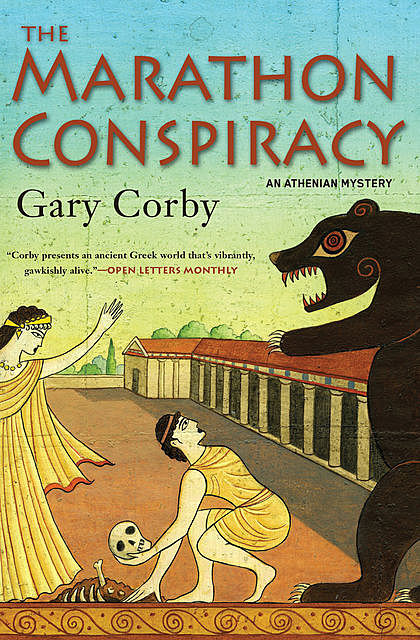 The Marathon Conspiracy, Gary Corby
