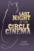 Last Night at the Circle Cinema, Emily Franklin