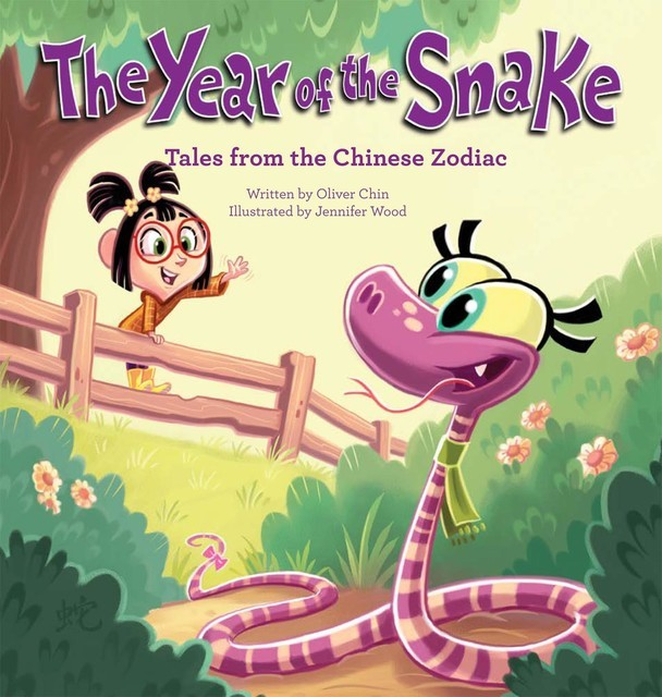 The Year of the Snake, Oliver Chin, Jennifer Wood