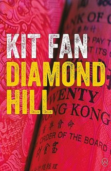 Diamond Hill, Kit Fan