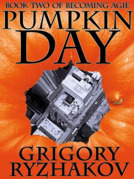 Pumpkin Day, Grigory Ryzhakov