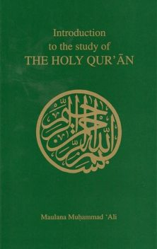 Introduction to the Study of the Holy Qur'an, Maulana Muhammad Ali