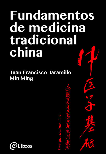 Fundamentos de medicina tradicional china, Juan Francisco Jaramillo