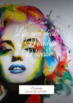 Life and death of Marilyn Monroe, James Smith