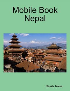 Mobile Book Nepal, Renzhi Notes