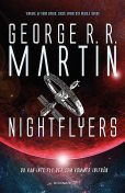 Nightflyers, George Martin