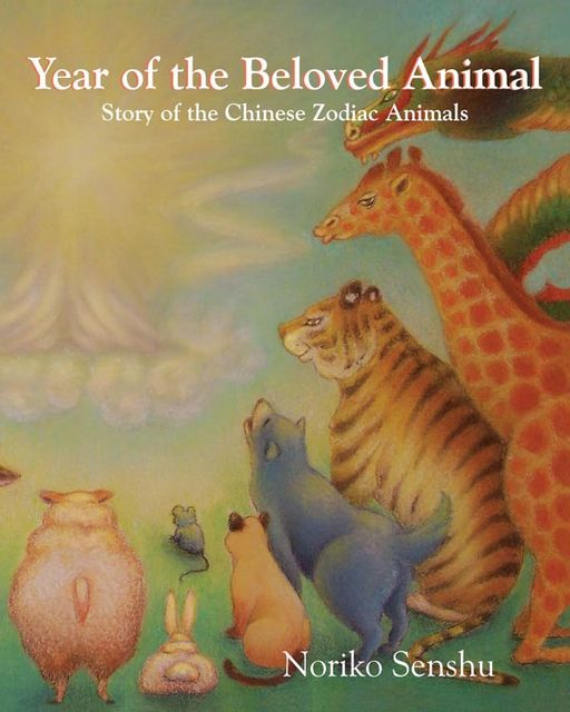 Year of the Beloved Animal, Noriko Senshu