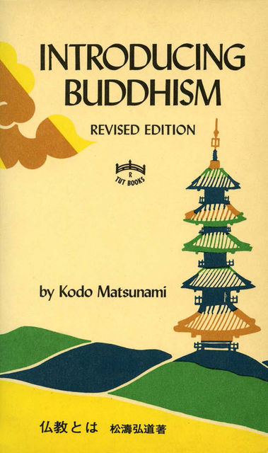 Introducing Buddhism, Kodo Matsunami