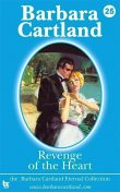 REVENGE OF THE HEART, Barbara Cartland