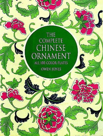 """The Complete """"Chinese Ornament"""", Owen Jones"""