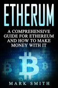 Ethereum, Mark Smith