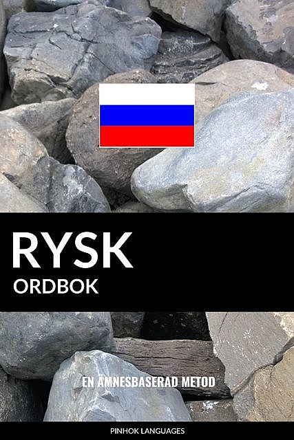 Rysk ordbok, Pinhok Languages