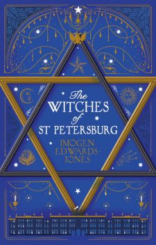 The Witches of St. Petersburg, Imogen Edwards-Jones