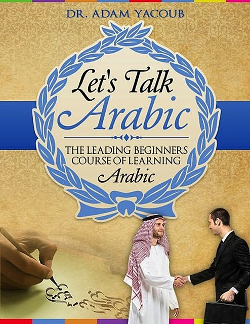 Let's Talk Arabic, Adam