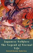 Japan Folktales Story of Sentaro & The Elixir of Life, Muham Taqra