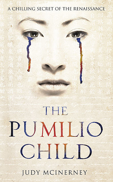 Pumilio Child, Judy McInerney