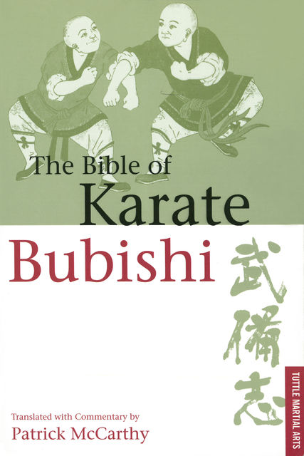 Bible of Karate Bubishi, Patrick McCarthy