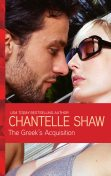 The Greek's Acquisition, Chantelle Shaw