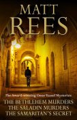 The Award-winning Omar Yussef Mysteries, Matt Rees
