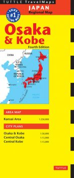 Osaka Travel Map Fourth Edition, Periplus Editions